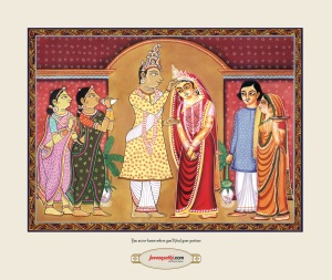 jeevansathi.com-03_aotw