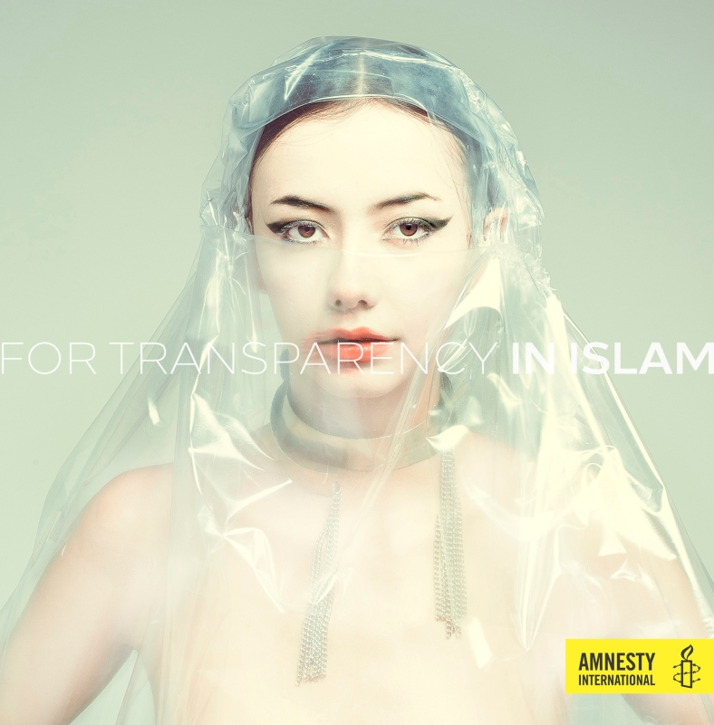 amnesty-international-for-transparency-in-islam-outdoor-print-379748-adeevee