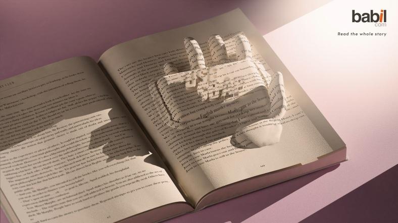 babilcom-read-the-whole-story-print-379890-adeevee